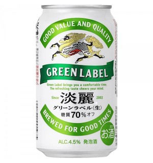 Kirin Tanrei Green Label Beer